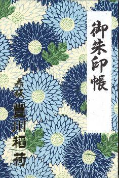 御朱印帳 重陽青.jpg